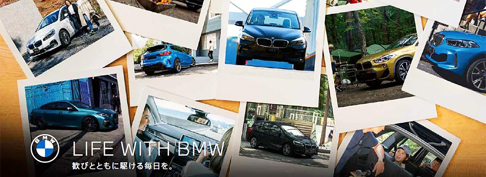 2019年6月1日、IdexBMW宮崎中央店オープン致します